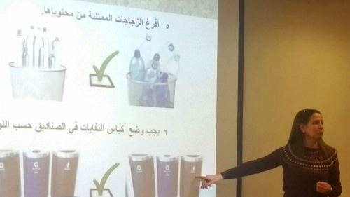Facilities Management raised awareness about LAU's recycling initiative on March 1, 2018, for the custodians team and their supervisors at Byblos's Hospitality department
