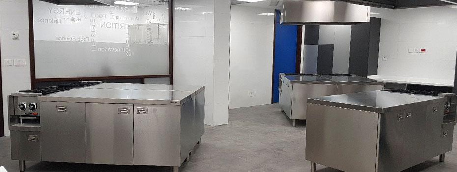 Food Innovation Lab