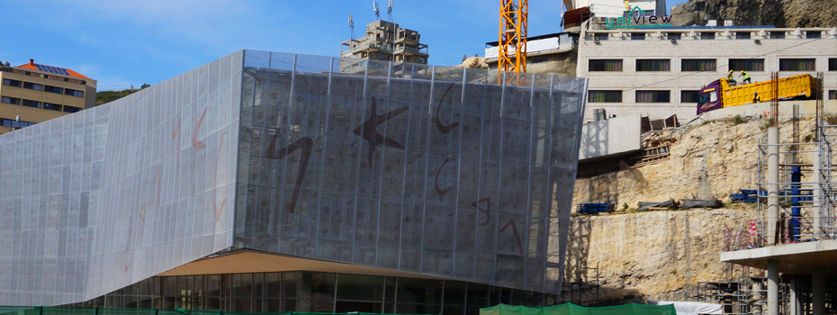 Library and Central Administration, Construction in Progress, Byblos Campus