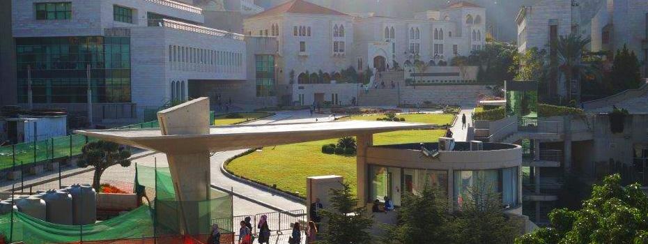 Construction in progress. Main Gate, Byblos Campus.