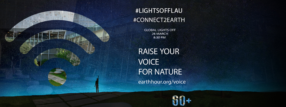 Raising the voice from home, full of hope and zest for life, LAU's community united together and celebrated Earth Hour 2020 digitally, using: #LightsOffLAU