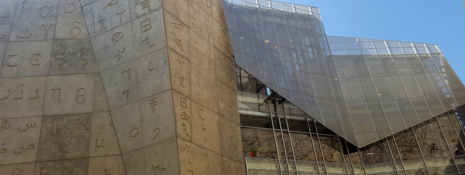 Phoenician alphabet pattern decorating the north eastern facade of the Library building