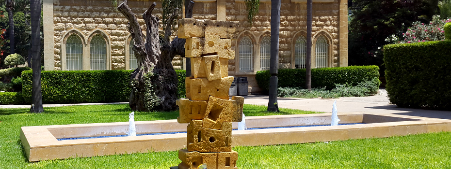 The perfect spot to chill near the fountain in Beirut Campus